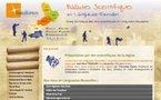 Un guide numérique de tourisme scientifique
